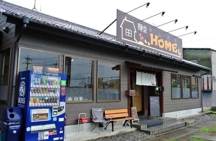 麺堂 HOME@栃木市片柳町 外観