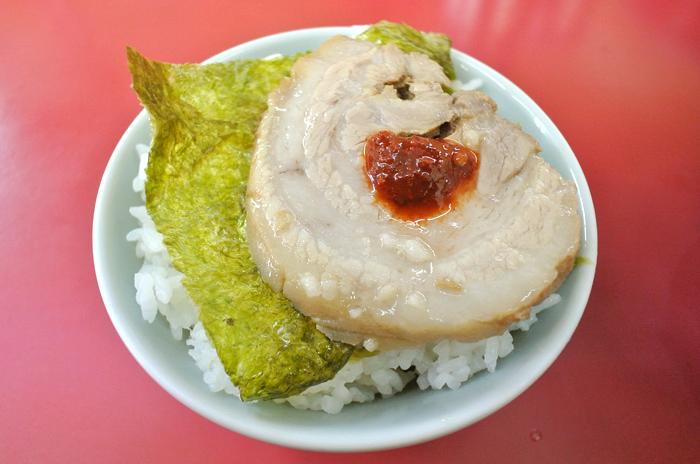 ラーメンショップ犬塚本店@小山市犬塚 Andy特製チャーシュー丼
