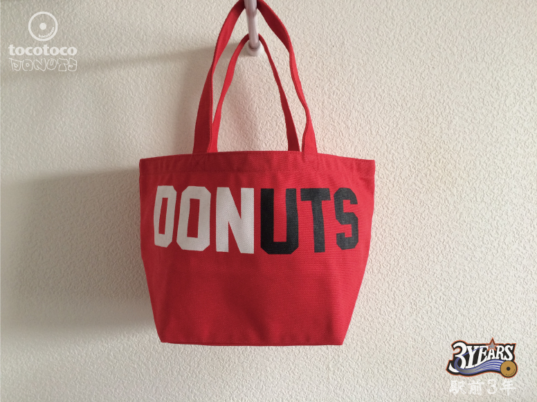 DONUTSバッグ_CHICAGO