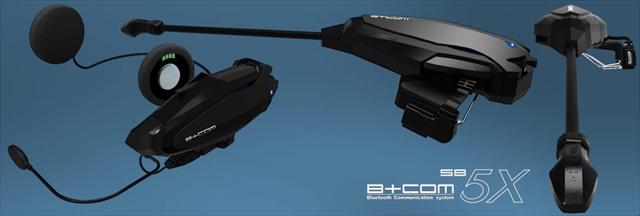 bcom-5x-gaiyou-001.jpg