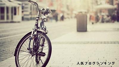break time~日常で学べるモテる女の配慮~