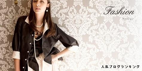 正しい買い物をしてオシャレ女子になろう!-ファッションの費用対効果-5