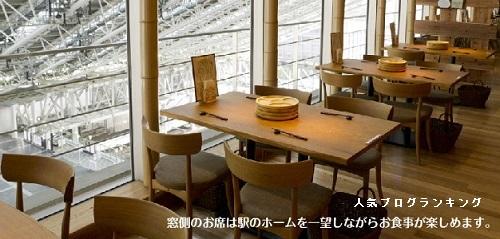 リア充ダイエット講師・オススメの自然食レストラン-モクモク-5