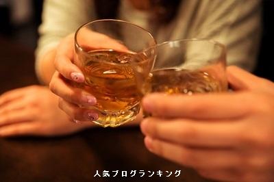 モテない女の恋愛テクニックVSモテる女の恋愛マナー1