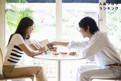 男女の性差を理解して会話の距離を縮める方法-(前編)1