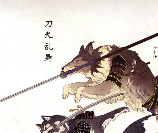 【刀剣乱舞】御手杵、同田貫正国、陸奥守吉行を犬化してみた!