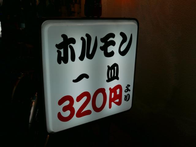 P1000055.jpg