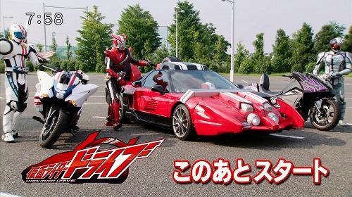 drive45-13.jpg