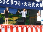 motihito20153.jpg