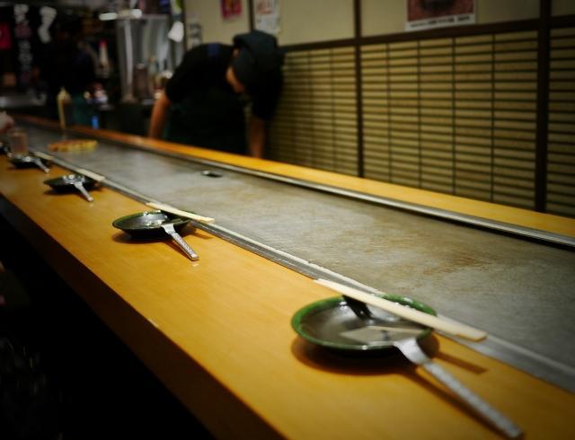 TOKYO WOMAN シングルライフ