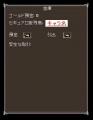 UO_家の金庫_15_08_27