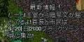 UO 【RPセッション】決戦前夜 タウンクライヤー 15/09/12