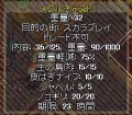 UO_トレーダー 15/10/06_A
