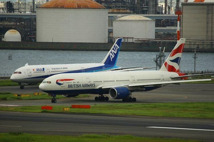 1508羽田空港④ (808)FC2