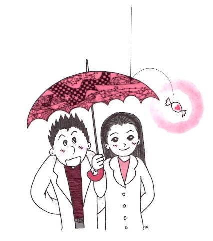 bontarou umbrela avec img043