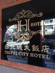 ホテルのネームプレートもかなりゴージャス!