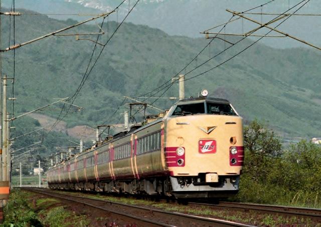 1979-5-鉄道-4H (640x453)
