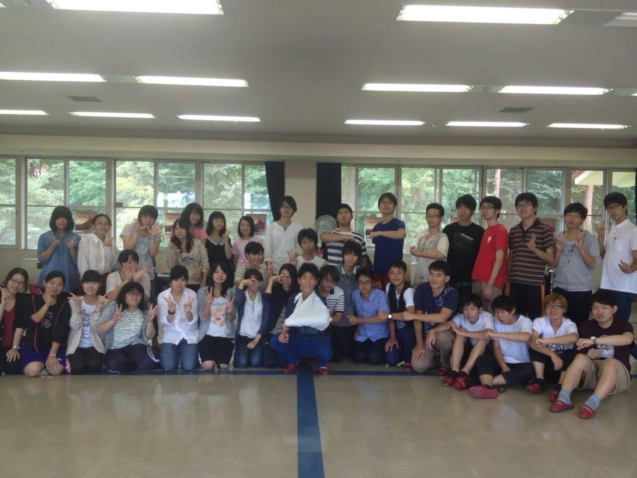 2015大山合宿