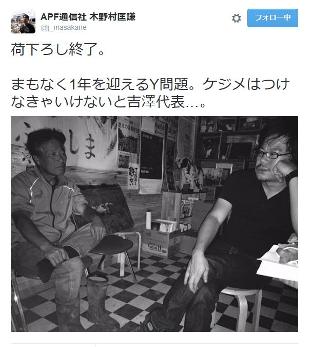 2015925yamayuri.png