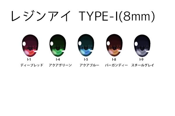 typei8mm.jpg