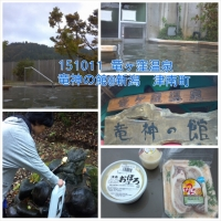 PhotoGrid_1444545047643.jpeg