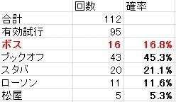2015080036.jpg