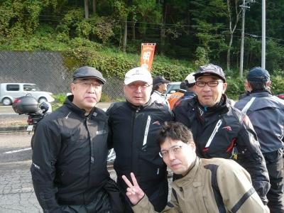 2015_10_12_15_48_43_08.jpg