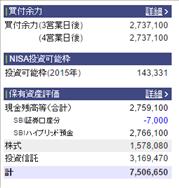 SnapCrab_NoName_2015-9-13_13-1-48_No-00.png