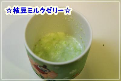 IMG_5671 (2)
