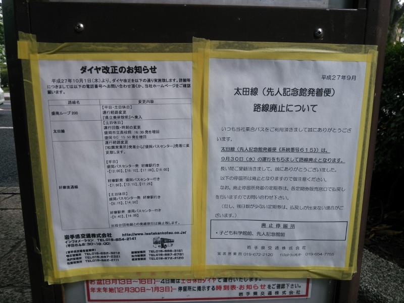 DSC_0625 (800x600)