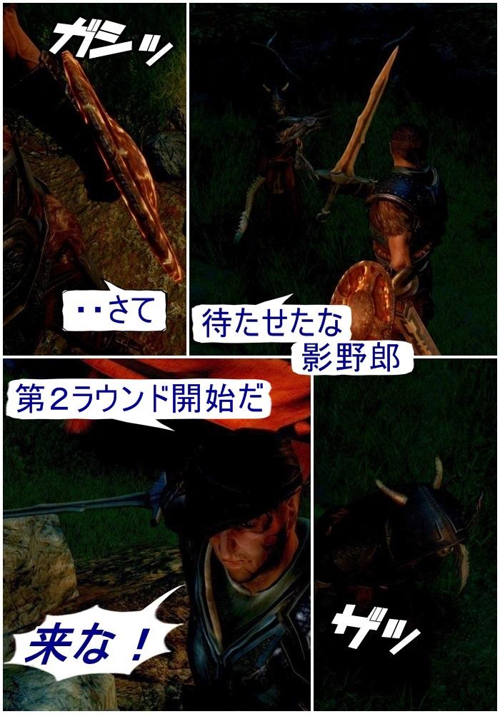 018 闘うのダイスキー