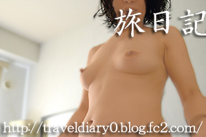 0031_2_横01