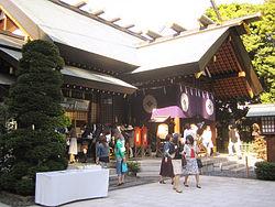 東京大新宮