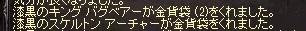 20150909_01.jpg