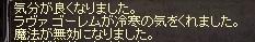 20150909_02.jpg