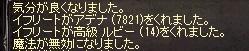 20150909_03.jpg