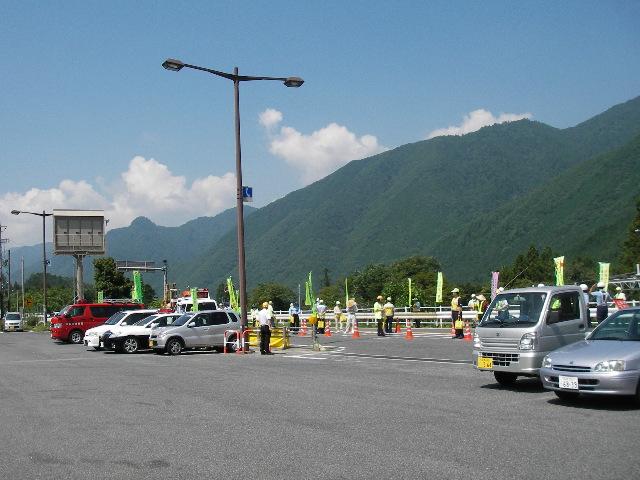 中山道交通安全キャンペーン