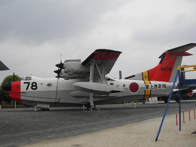US-1A救難飛行艇1