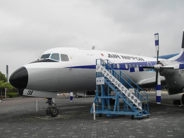 YS-11A-500R(エアーニッポン)1