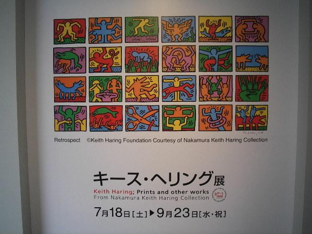 201509sagawa01.jpg
