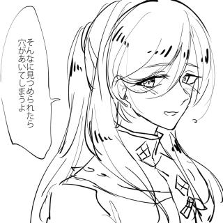 あおえ〜〜