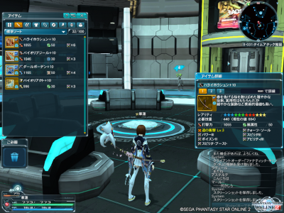 pso20150823_231604_001.png