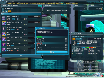 pso20150914_014926_000.png