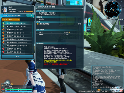 pso20150922_215733_005.png