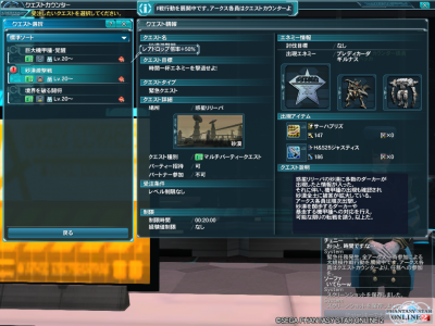 pso20151008_020028_001.png