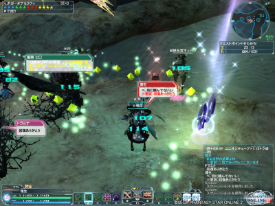 pso20151015_132422_001.png