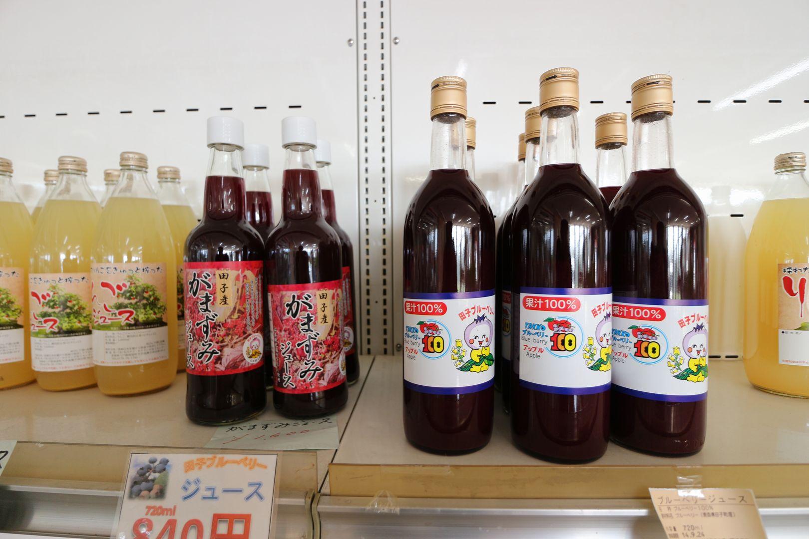 産直たっこや-ブルーベリージュースとがまずみジュース