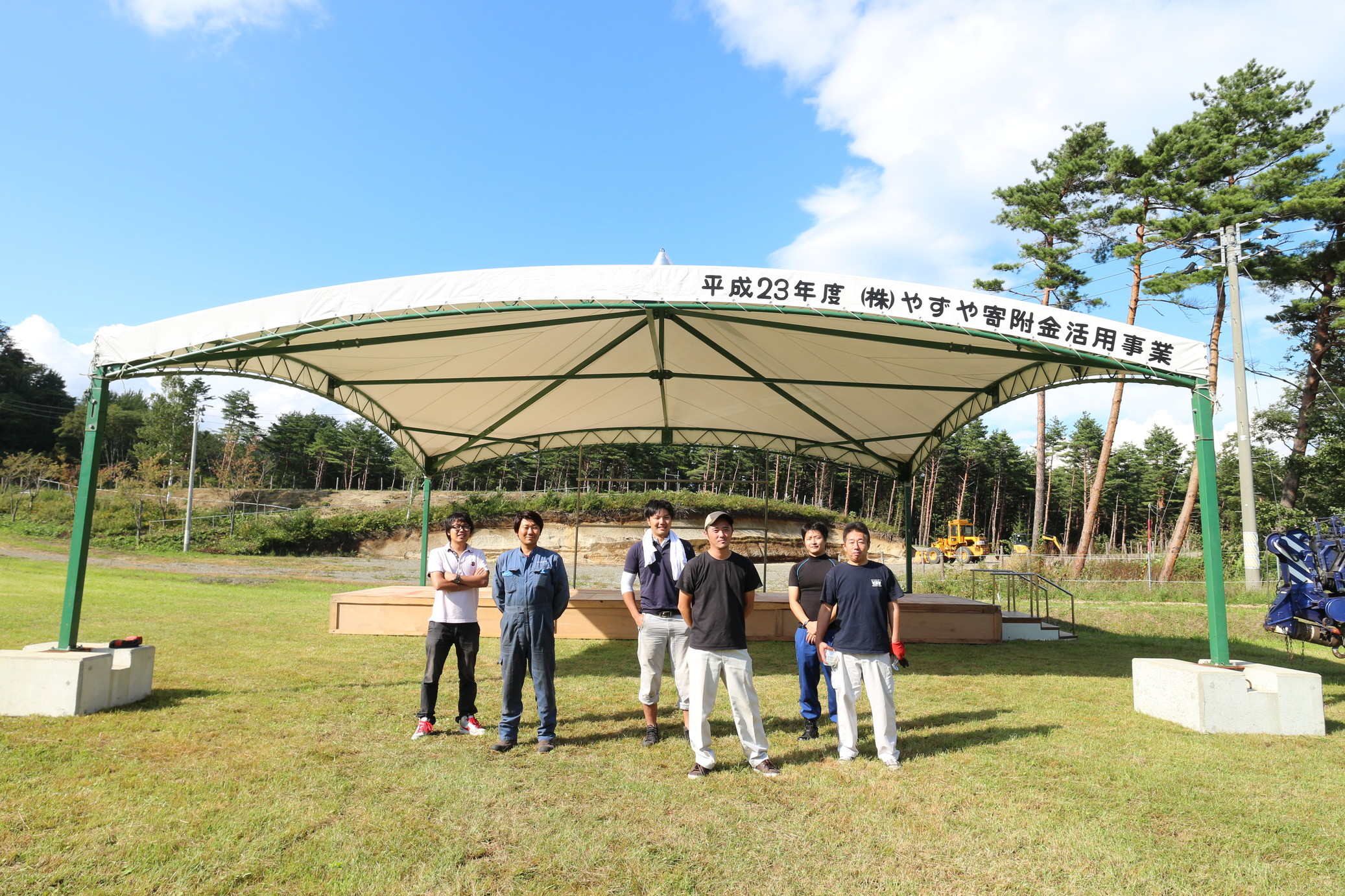 田子町地域おこし協力隊つっちーのブログ20150927005