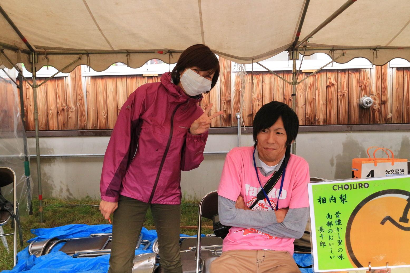 ninbego2015-017.jpg