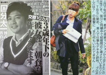 TOKIO・国分太一が結婚!ファンに郵送された「国分太一からのお知らせ」に反響続々1